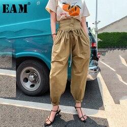 [EAM] длинные штаны-шаровары с высокой талией и завязками цвета хаки, новые свободные штаны для женщин, модные весенние, летние, 2020, 1X846