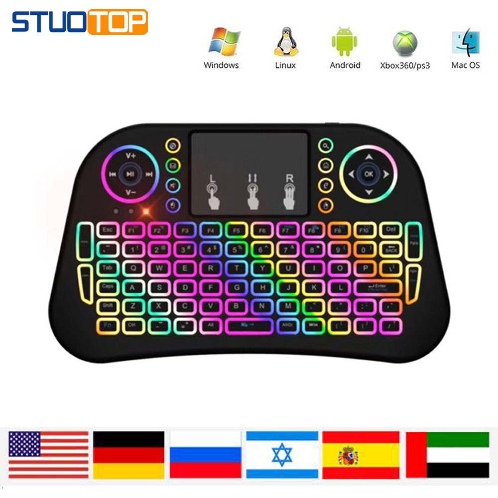 Backlit Keyboard Touchpad Multimedia Gaming-Control Smart-Tv Android Mini Wireless Tv-Box
