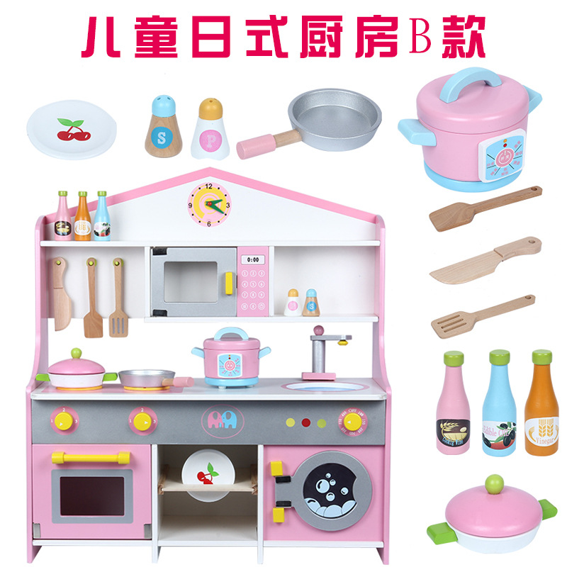 Set Children Had Emulate Toy Wooden GIRL'S Cutting Cooking Every Family Kitchenware Mainland China