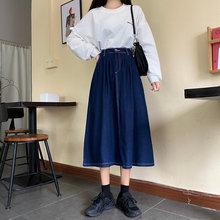 Женские джинсовые юбки в стиле ретро темно синего цвета; Новинка;