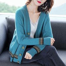 Жаккардовый вязаный свитер с v образным вырезом женский кардиган