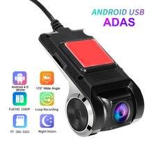 1080P HD Автомобильный видеорегистратор камера Android USB Автомобильный цифровой видеорегистратор видеокамера скрытое ночное видение видеорегистратор 170 ° широкоугольный регистратор