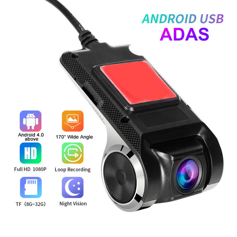 1080P HD Car DVR Cámara Android USB Car Digital Video Recorder videocámara oculta visión nocturna Dash Cam 170 ° Gran Angular registrador