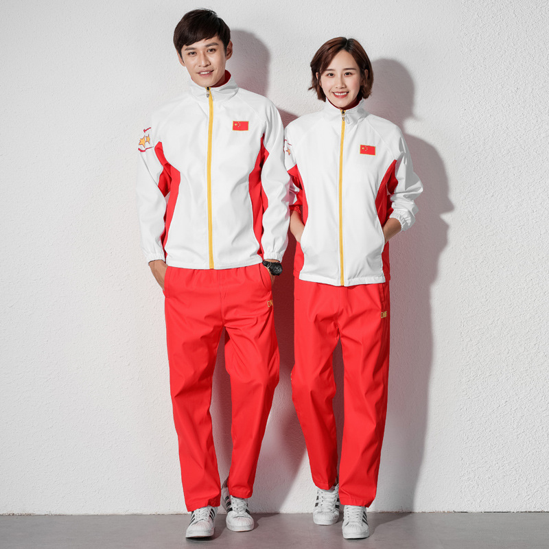 Autumn Clothing China Uniforms Sports Set Men And Women School Uniform Martial Arts Instructor Long Sleeve Running Coat