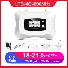 4G LTE 800MHzสัญญาณเครื่องขยายเสียงMTS Beeline Vodafone Band20 4G Mobile SIGNAL Boosterสัญญาณ 4GสำหรับRU Area