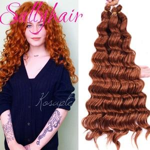 Sallyhair Deep Wave 12strands/pack Natural Synthetic Braiding Crochet Braids Hair Blonde Brown Color Bulk Braid Hair Extensions