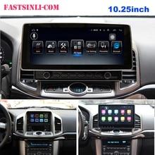 Android автомобильный Радио dvd-плеер gps навигация для Chevrolet Captiva 2011- Авто 2din головное устройство мультимедиа