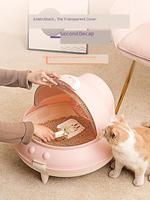 UFO Cat Litter Box Fully Enclosed Cat Toilet Large Anti splash Cat Feces Basin Cat Supplies Can Accommodate10kg Pet Products
