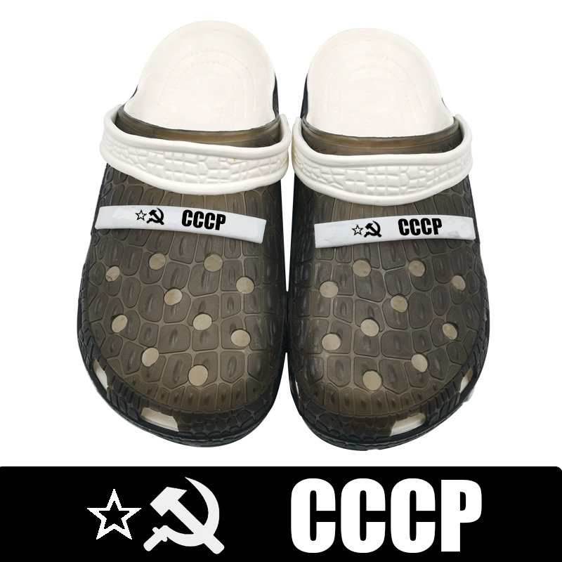 Buy Russia CCCP Men Sandals Crocks Hole Shoes Crok Rubber Clogs For Men EVA Unisex Garden Shoes Brown Crocse Adulto Cholas Hombre