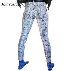 Image 3 - Joinyouth女性のスネークプリント鉛筆パターンパンツ女性ハイウエストスキストレッチ秋冬弾性女性のズボン