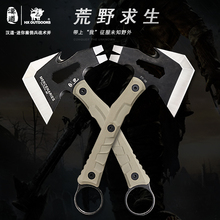 Hx Outdoors Multifunction Tactical Axe Tomahawk Army Hunting Camping Survival Machete Axes Hand Tool Hatchet Axe  Dropshipping