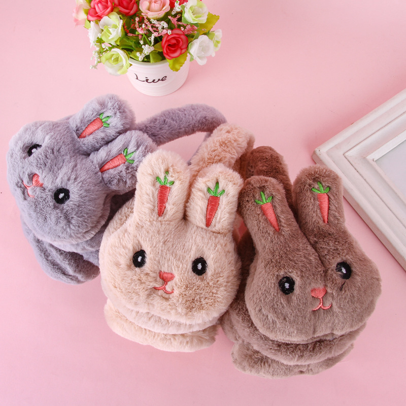 Women's Winter Fashion Warm Earmuffs Children's Cartoon Footprints Plush Earcovers Embroidered Outdoor Windproof Earcovers