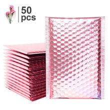 Высокоскоростные конверты для почтовых отправлений 50 шт из