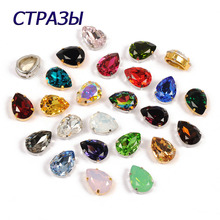 CTPA3bI 4320 Drop Shape Multi Sizes Colors Crystal Strass Beads For Jewelry Making Glass Rhinestones With Gold Claw Needlework