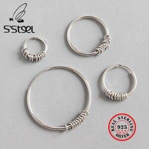 S'STEEL Vintage Korean Hoop Ea