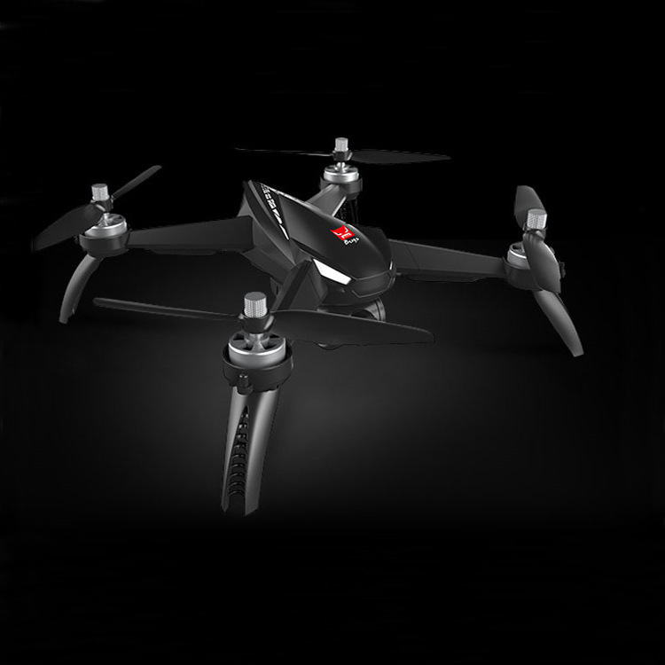 Linda MJX B5w GPS Positioning Unmanned Aerial Vehicle Brushless Motor WiFi Image Transmission Quadcopter