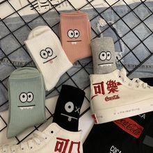 Unisex Surprise Mid Men Women Socks Harajuku Colorful Funny Expression Socks Men Personality Big Eyes Cartoon Solid Color Socks 21 styles unisex surprise mid men socks harajuku colorful funny socks men 100