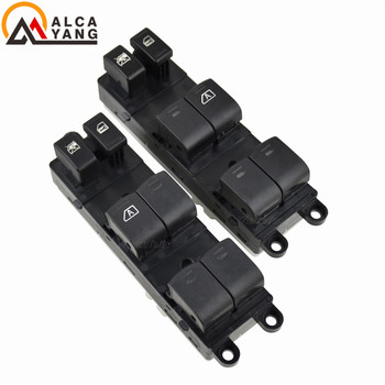 Car Electric Power Master Control Window Switch 25401-EA003 For NISSAN FRONTIER XTERRA TERRANO NAVARA 2005 2006 2007 25401EA003