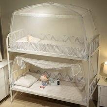 09 m/095 m Одиночная кровать с москитной сеткой для студентов