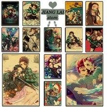 Anime Demon Slayer Kimetsu no Yaiba Cool Retro Poster Prints Kraft Paper Wall Art Home Room Decor