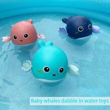 Детский душ заводная игрушка милый китовый Краб черепаха Ванна