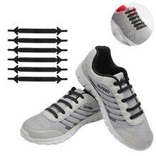 12 Pcs No Tie Shoe laces Silicone Leisure Sneakers Elastic Shoelaces Flat Quick Lazy Unisex High Quality Shoelace
