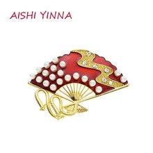 Aishi yinna брошь с жемчугом в китайском стиле ретро модная
