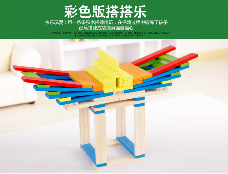 New Style Wooden 102 Grain Color Cuboid Heap Take Building Blocks Children'S Educational Early Childhood Toy Building Block