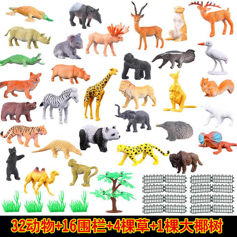 Simulated Solid Animal Toys Lion Tiger Panda Elephant Model Set Children's Toy 53-piece Set Simulation Solid PVE Toys