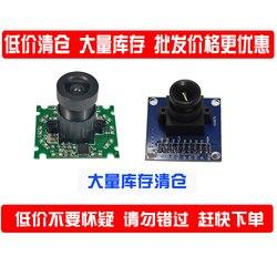 Moduł modułu kamery OV7670 moduł elektroniczny zintegrowany moduł STM32 sterownik MCU zdjęcie