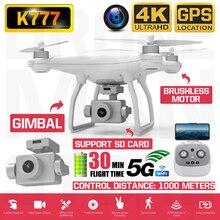 أجهزة الاستقبال عن بعد K777 الطائرة بدون طيار 4K لتحديد المواقع HD محورين كاميرا ذات محورين 5G واي فاي فرش السيارات بطاقة SD درون المهنية 30 دقيقة الطيران مقابل X35