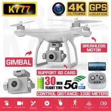 RC Quadcopter K777 Drone 4K GPS HD 2 แกนGimbalกล้อง 5G WIFI Brushlessมอเตอร์SD Card dron Professional 30 นาทีเที่ยวบินVS X35