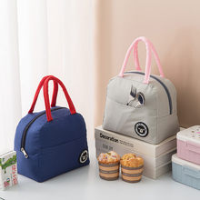 Flamingo food storage bag insulated cold Picnic carry case thermal travel lunch box needed food container Picnic bag #211(China)