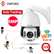 IMPORX 5MP 20X Zoom Wireless Humanoid Recognition Auto Tracking PTZ IP Camera HD 2592*1944P Build-in Wifi Security CCTV