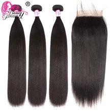 美容永遠にブラジルのストレート人間の髪のバンドル閉鎖4*4無料/中部閉鎖毛織りバンドルと閉鎖