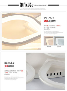 Moderne Plafondlamp met Led lampen - Warm wit 6