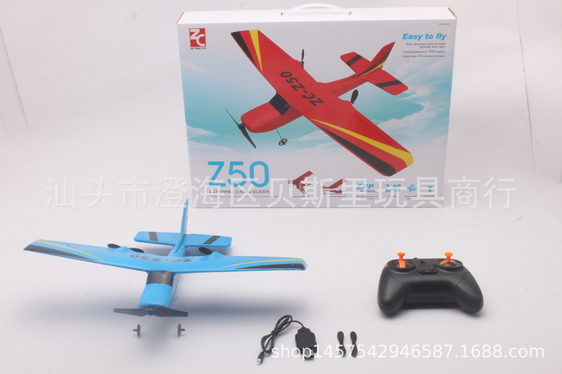 New Products Z50 Remote Control Medium Foam Gliding Airplane
