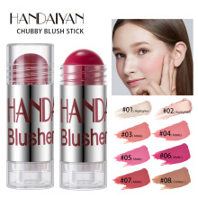 Профессия New Sexy Beauty Makeup Too Face Matte Blush Peach Cosmetics Imagic Moisturizing Paste Blush Stick Heart Make Up Tools