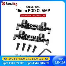 SmallRig 2PCS Leichte Dual 15mm LWS Rod Clamp Railblock Für Kamera 15mm Rail Support System Für Folgen fokus