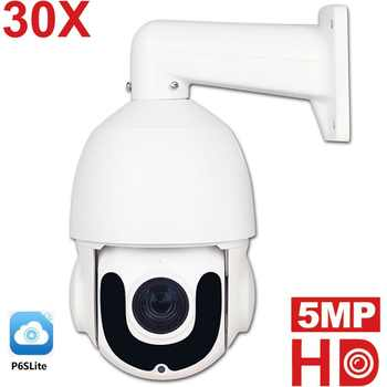 2MP 5MP PTZ Speed Dome POE IP Camera 30X Zoom IR Night Vision 120M Waterproof Outdoor P2P Onvif POE IP Camera Security Pan Tilt - DISCOUNT ITEM  30 OFF Security & Protection