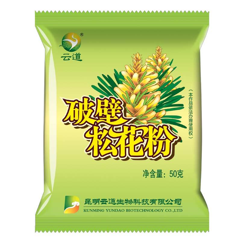 100% Natural Cell-Wall Broken Pine Pollen Powder No Additive 100g/300g/500g