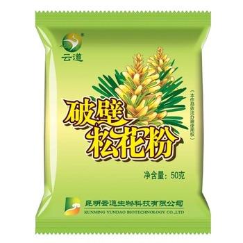 цена на 100% Natural Cell-Wall Broken Pine Pollen Powder No Additive 400g