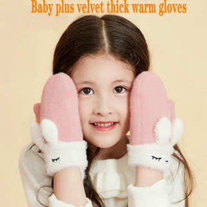 Warm Gloves Plus Cute Velvet Thick Children with Neck-Bag