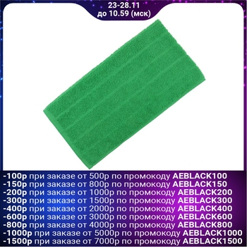 Terry towel jacquard 47 × 90 cm cotton 280 g / m2 Green