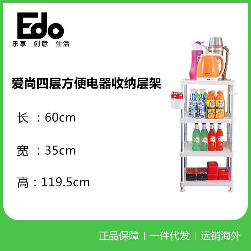 Edo Liebe Ist Immer Noch Vier Schicht Bequem Elektrische Appliance Lagerung Regal