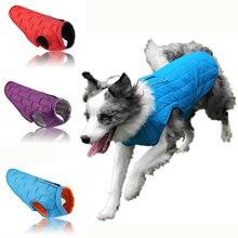 Одежда для собак куртка французских зимняя одежда домашних животных