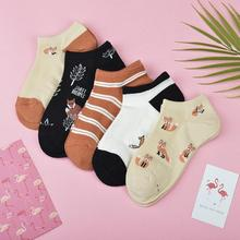 Students Cotton Socks Animal Fruit Flamingo Printed Crew Sock Woman Cotton Mesh Ankle Socks Girls Striped Summer Boat Socks spring and summer flamingo and fox series woman cotton lovely socks painting lady female boat socks short ankle women socks