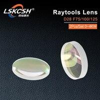 LSKCSH fiber laser focusing lens/collimator lens D28 F75/100/125/F150mm for Raytools BT210 BT230 laser cutting head Bodor Laser