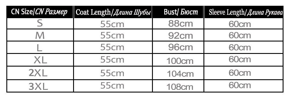 3x  ??55cm  ??60cm