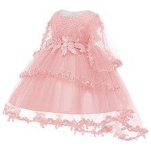 Детское платье на крестины для девочек, платье на первый день рождения, платье принцессы для свадебной вечеринки, Одежда для новорожденных
